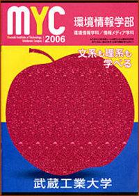 mitech2006-2